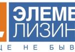 """ООО «Уралпромтехника» на выставке """"Уральский автосалон. Авто-2014"""""""