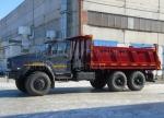 Новый самосвал Урал-NEXT с трехсторонним кузовом
