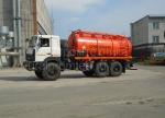Автомобиль для сбора конденсата нефти и газа АКН-15 - МАЗ 6317X5)
