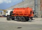 Производство агрегатов для сбора нефтеконденсата АКН-15