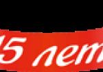 """Новинка - Автомобиль Мусоровоз 69304А производства ООО """"Уралпромтехника"""""""